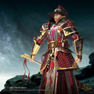 The Imperial Guard Of Ming Dynasty – Piececool