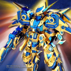 Sky Dominator – Piececool