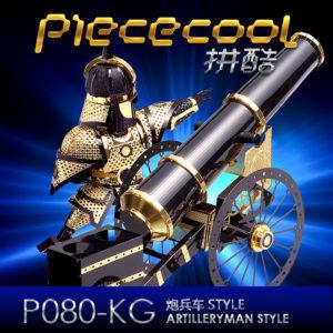 Artilleryman – Piececool