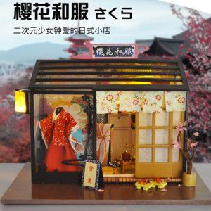 Japanese Kimono Shop