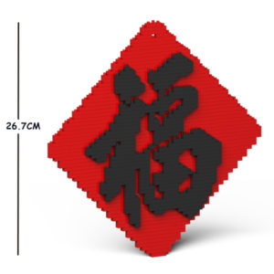 Red Lucky Scroll 01