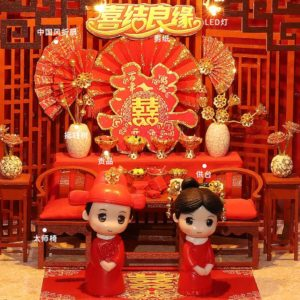 A Perfect Chinese Wedding