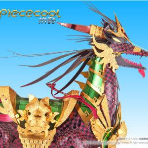 Auspicious Kirin – Piececool